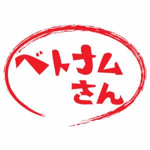 san_logo_top
